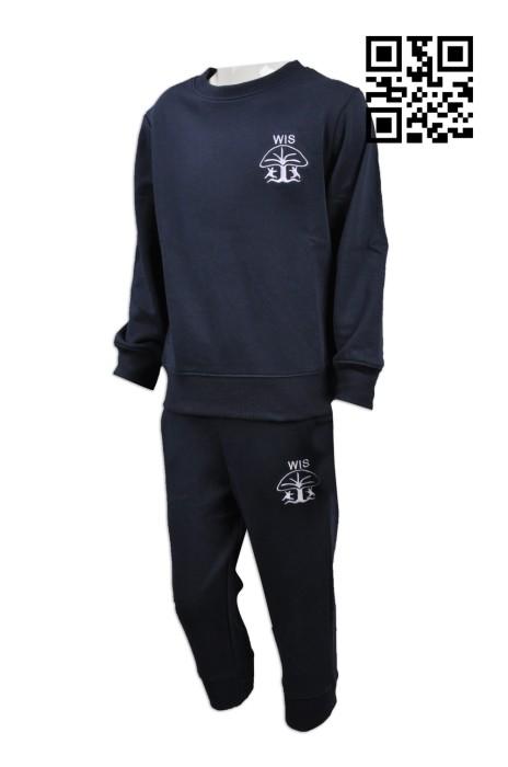 SU234 設計衛衣套裝校服  訂購日本幼兒園校服  度身訂造小童校服 校服供應商
