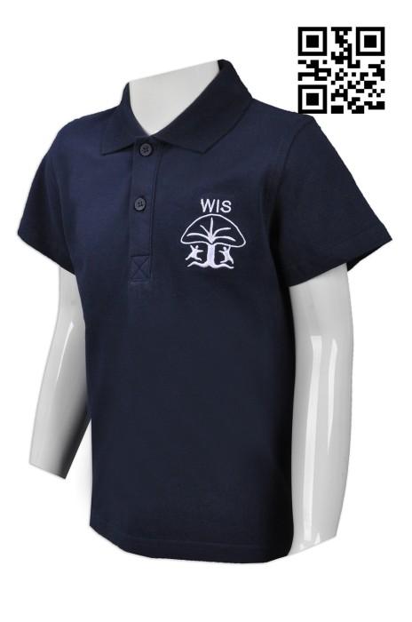 SU237 製作兒童校服款式    自訂繡花LOGO校服款式   日本幼兒園   設計男裝校服款式   校服中心