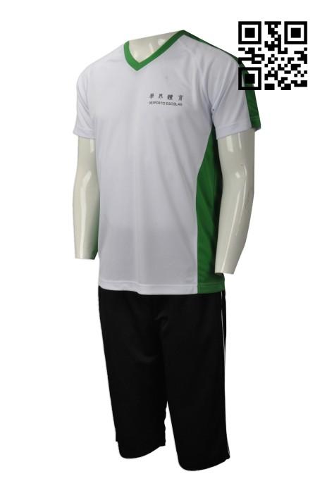 SU248 設計夏季校服套裝  製造V領校服套裝 澳門夏天校服 澳門教育暨青年局 校服套裝專門店