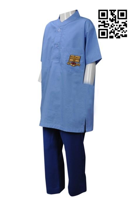 SU249  設計短袖校服套裝  供應小童校服套裝  新加坡 SHARMA  校服專門店