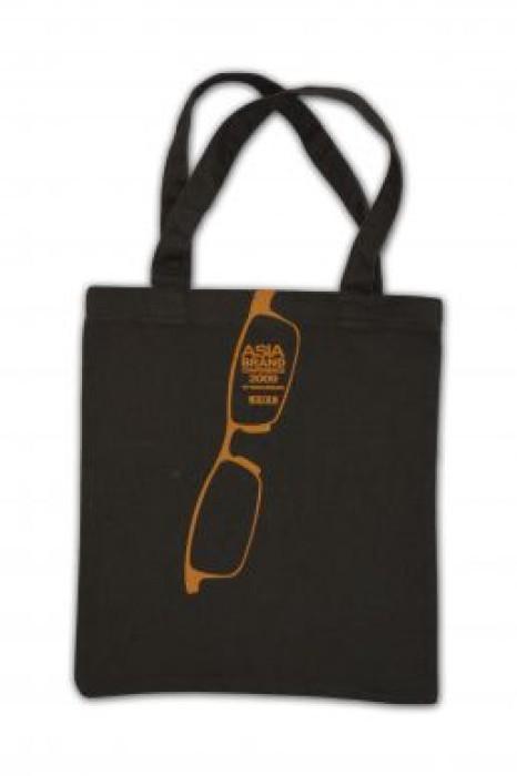 NW003 環保袋訂做 環保袋批發商hk