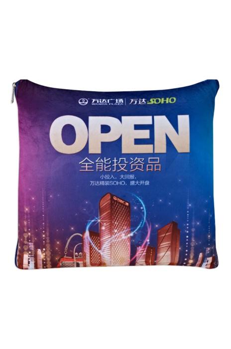 HP003 訂製LOGO抱枕 設計兩用珊瑚絨折疊抱枕毯子  兩用靠墊毯枕頭 抱枕專門店  35*35cm