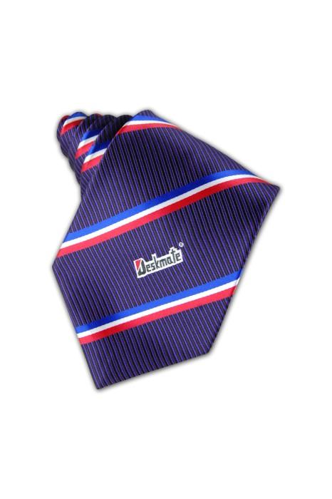 TI097 禮品領帶 度身訂製 斜紋領帶 廣告領帶 領帶生產商