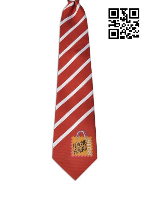TI125  設計紅色間條領帶 提花 設計西裝領帶 社呔 度身訂造領帶 領帶制服店