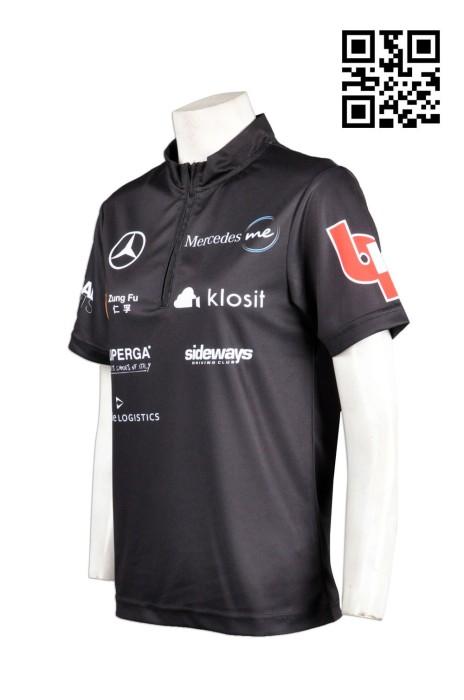 DS038訂製鏢隊衫 訂購團體飛鏢衫 鏢隊服中心 鏢隊制服圖樣 鏢隊衫網上訂購  鏢隊衫製造商HK