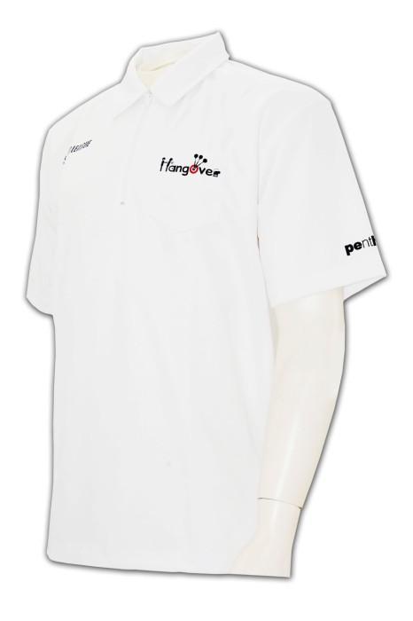 DS040專業度身訂做鏢隊衫 定做鏢隊衫 鏢隊衫製造商 鏢隊衫生產商