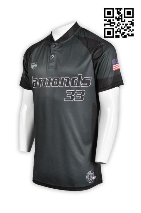 DS041專業鏢隊衫訂造 來樣訂做鏢隊衫 製作團體鏢隊衫 鏢隊衫製造商