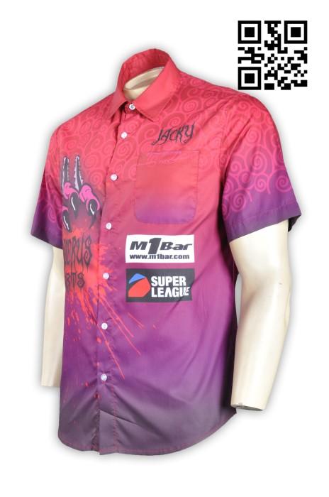 DS045網上下單鏢隊衫 製作個性印花鏢隊衫 全件印花 全件印 訂造潮流鏢隊衫 鏢隊衫製造商