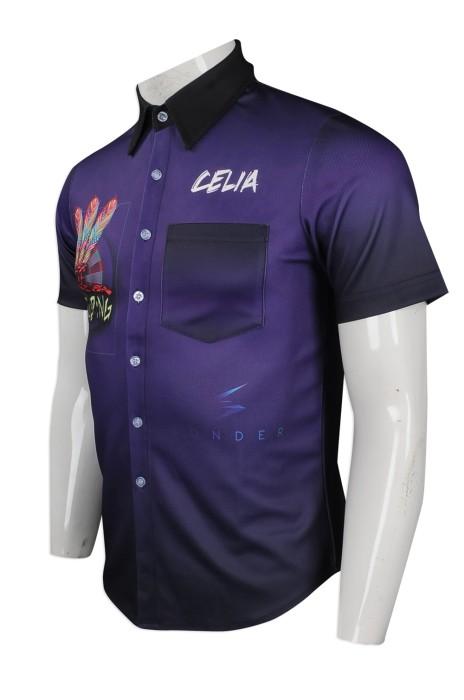 DS063 度身訂製個性鏢隊衫 網上下單鏢隊衫香港 鏢服版型 飛鏢隊衫 鏢服訂做 鏢隊衫供應商