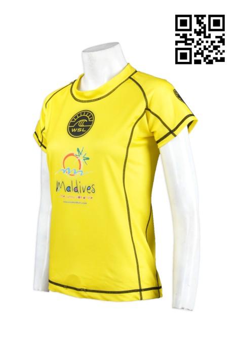 B117來樣訂做騎行衫 單車衫訂造 自行車衫中心  腳踏車衫批發商