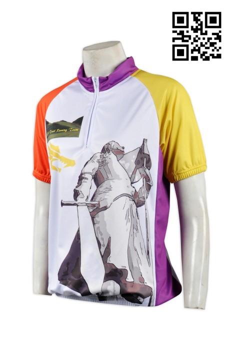 B119跑山 長跑 行山運動衫 訂製單車衫 射箭隊衫 射箭運動制服 度身訂製單車衫 半胸拉鏈 全件印 在線訂購行山運動衫 單車衫供應商 行山運動衫工廠
