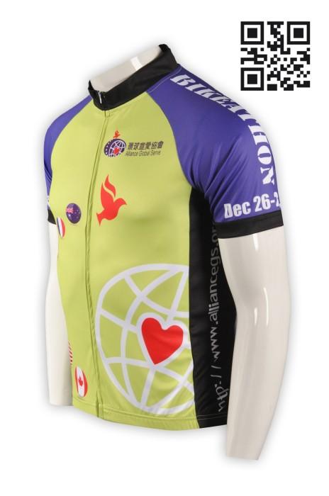 B120單車運動衫 騎車衫 單車衫度身訂製 做單車衫 全件印 網上訂購單車衫 單車衫公司