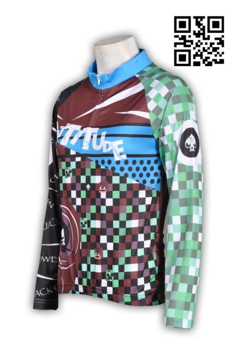 B121個性印花單車衫 拼色單車衫 全件印 半胸拉鏈 個人設計單車衫 單車衫專門店