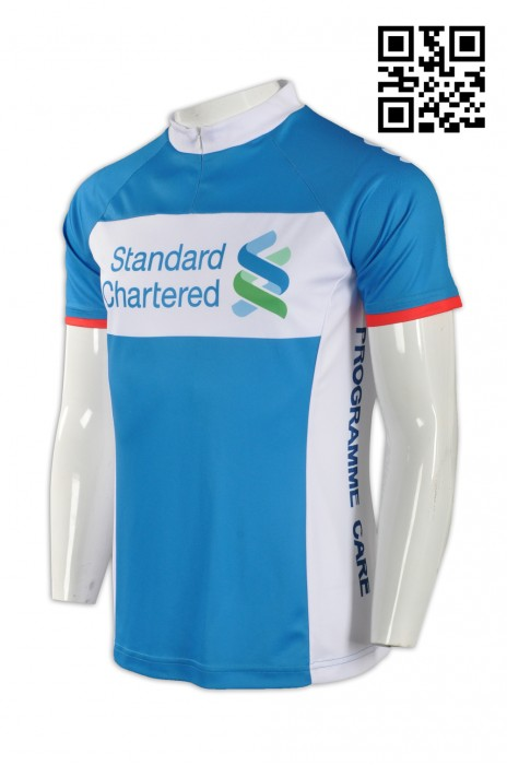 B123製造金融行業單車衫 金融銀行業 運動衫 個人設計工作單車衫 大量訂造單車衫 單車衫製造商