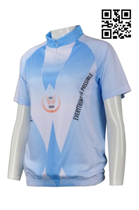 B133  度身訂造單車衫 大量訂造單車衫 網上下單單車衫 單車衫製衣廠