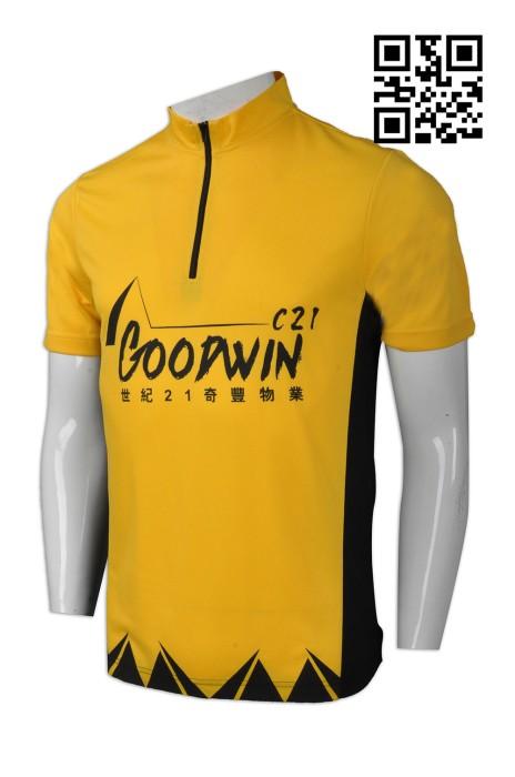 B138 設計個性單車衫款式  訂造LOGO單車衫款式 物業代理 物業中介 T恤  自訂男裝單車衫款式  單車衫工廠