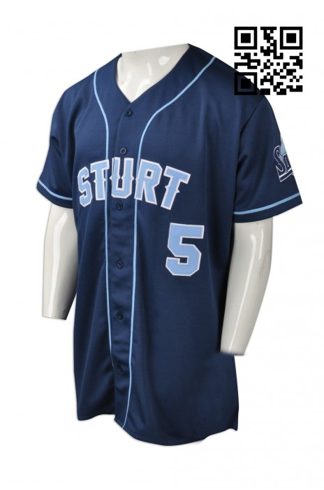 BU29 設計個性棒球衫  訂購專業棒球衫  澳大利亞 度身訂造棒球衫 棒球衫製衣廠