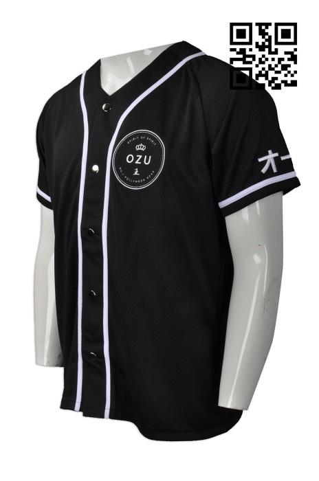 BU30  製作度身棒球衫款式    自訂LOGO棒球衫款式    訂做棒球衫款式   棒球衫工廠