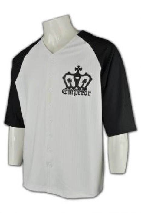 BU20 訂造棒球衫  大量訂購棒球服 網上訂購棒球服 棒球衫設計款式