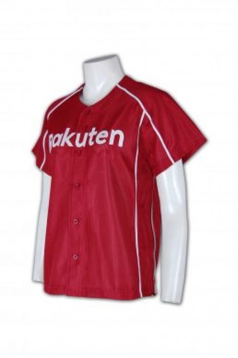 BU05 棒球衫批發 度身訂造棒球服 學界 專營棒球服訂造 棒球衫訂造公司