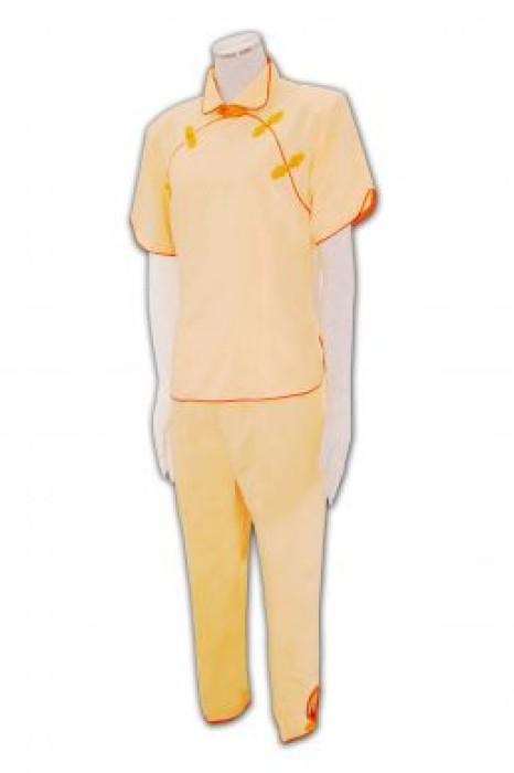 CL001家政服訂做 家政服中心 清潔 保健 接待制服  家政服製作