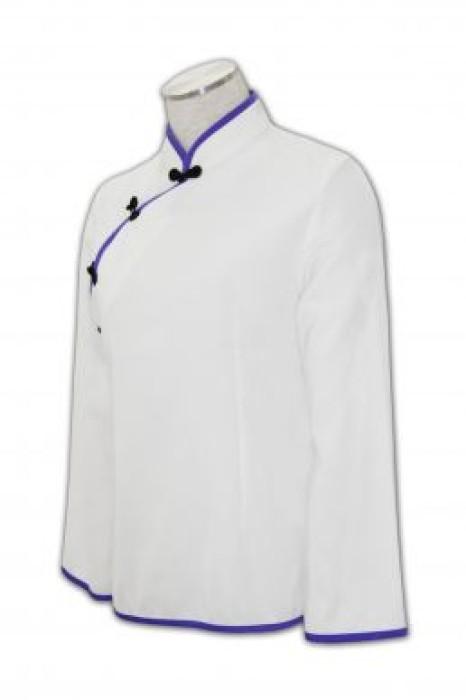 CL002清潔服裝訂製    馬姐衫 小鳳仙  清潔制服公司