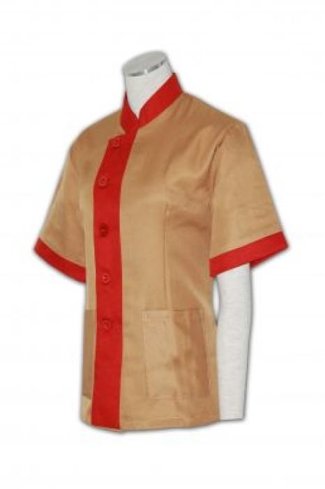 CL009 家政服訂做 家政服中心 清潔 保健 接待制服   馬姐衫 小鳳仙  家政服製作
