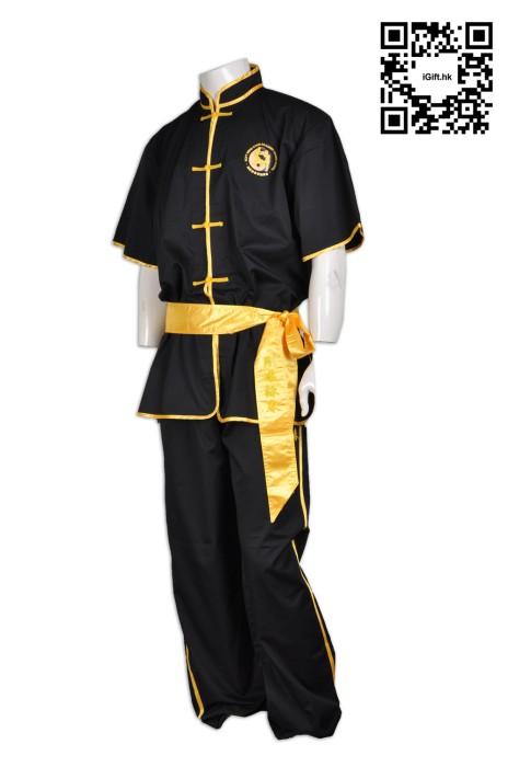 Martial003 團體功夫衫專業製造 包布鈕開胸 泳春套裝功夫衫 比賽功夫衫款式配搭 功夫衫生產商