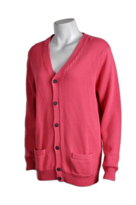 CAR011專造學校冷外套  訂購女裝開胸毛衫  訂購冷外套專門店  冷外套批發商HK