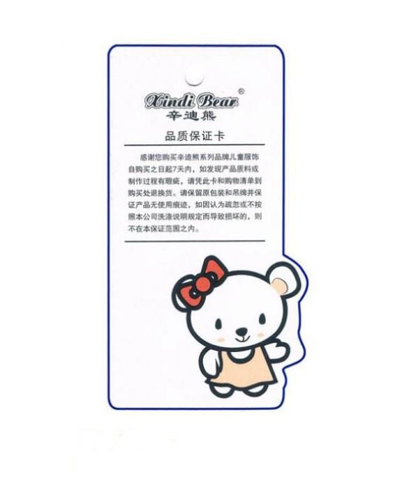 HT021 訂造LOGO吊牌款式    設計白卡紙吊牌款式  成衣吊牌 服裝吊牌 商標吊牌  自訂吊牌款式   吊牌生產商