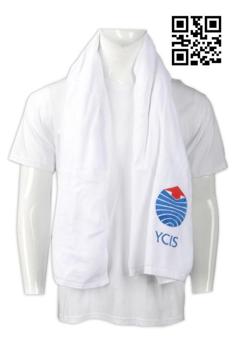 A141   大量訂造浴巾  供應大呎寸浴巾 國際學校 中學 來樣訂造浴巾 浴巾hk中心