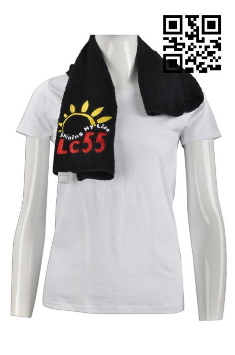 A150  自製酒店毛巾款式   設計LOGO毛巾款式  班會 學校毛巾  飛鏢毛巾 製作毛巾款式   毛巾廠房
