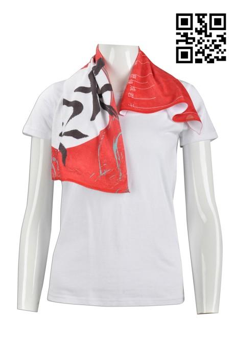 A154  訂做運動毛巾款式   設計LOGO毛巾款式   超細纖維  自訂毛巾款式  毛巾中心