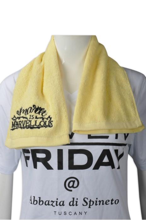 A167 製造全棉洗水毛巾  設計淨色全棉毛巾  大量訂造毛巾 毛巾專門店