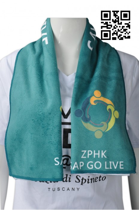 A169 訂購超細纖維毛巾  大量訂造毛巾 個人設計毛巾 毛巾專門店