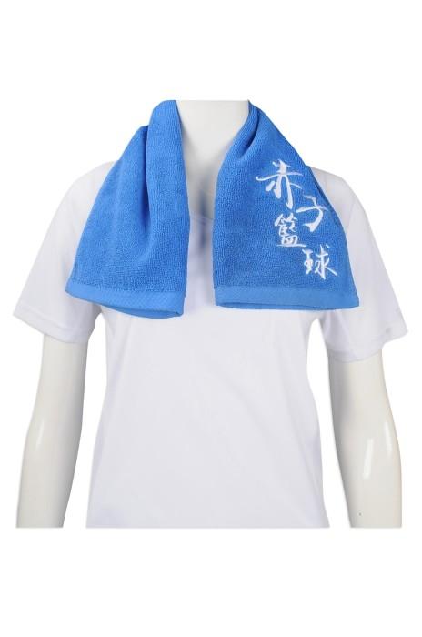 A175 網上下單毛巾 團體訂購毛巾款式 籃球隊 毛巾 印製全棉毛巾專營店