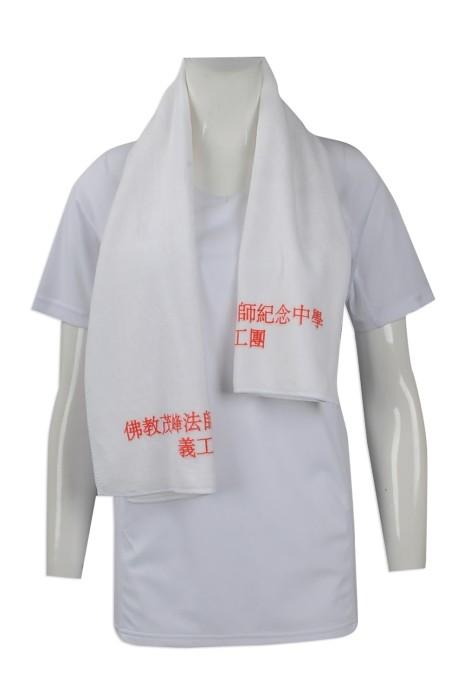 A192 團體訂做毛巾款式 製作超細纖維毛巾 學校 義工隊 大量訂做吸汗毛巾生產商