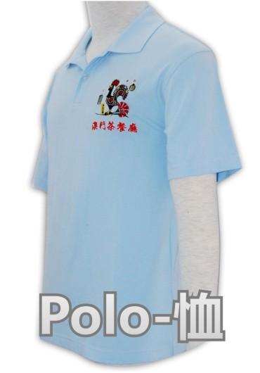 Polo-恤