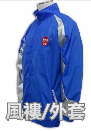 風褸/外套