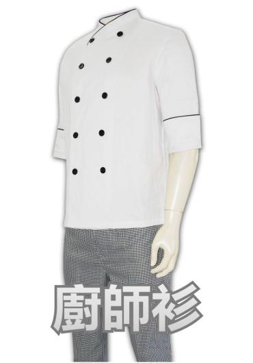 廚師餐飲制服
