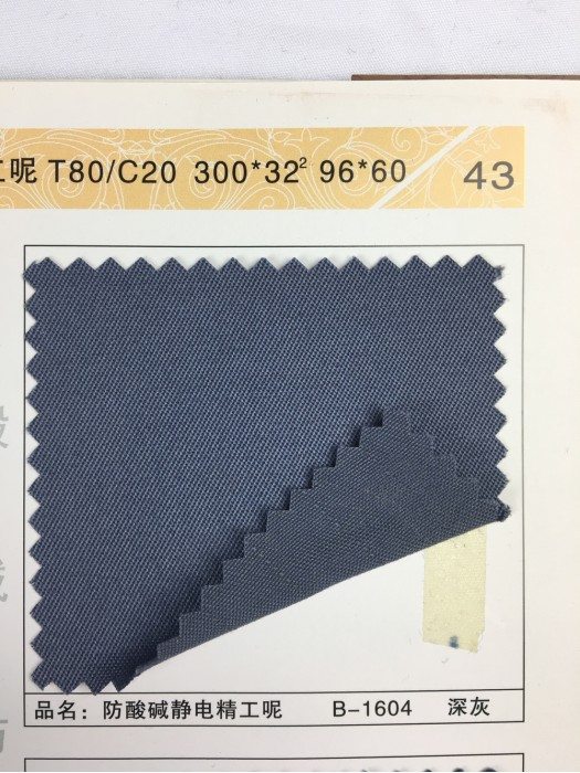 GZ-XNCG   防酸堿靜電精工呢  T80/C20   300*32  96*60
