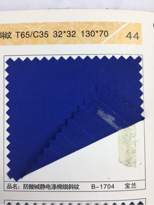 GZ-XNCG   防酸堿靜電滌棉細斜紋  T65/C35   32*32  130*70