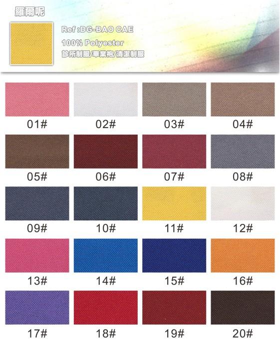 GG-BACE 羅爾呢  100%polyester