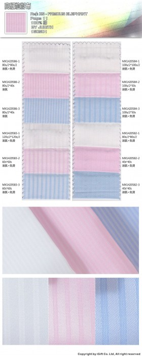 ZS-FSET 高級恤衫布11
