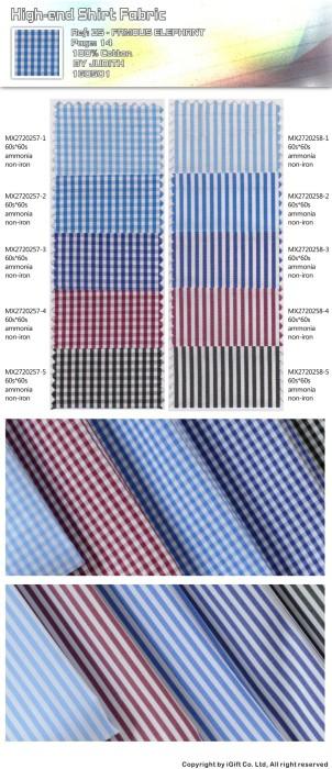 ZS-FSET 高級恤衫布14  色織布巾