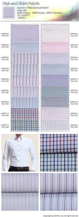 ZS-FSET 高級恤衫布20  色織布巾