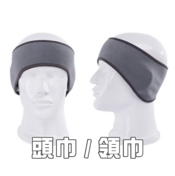 頭巾/領巾