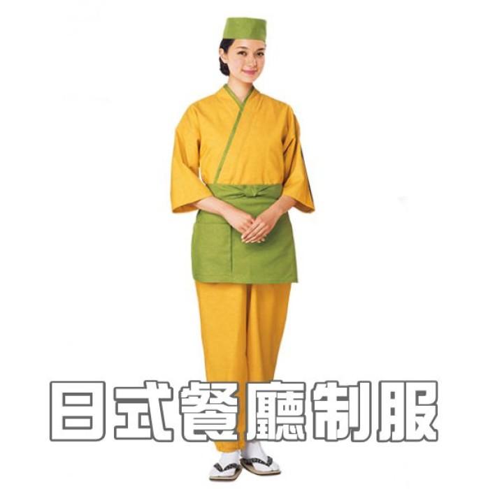 日式餐廳制服
