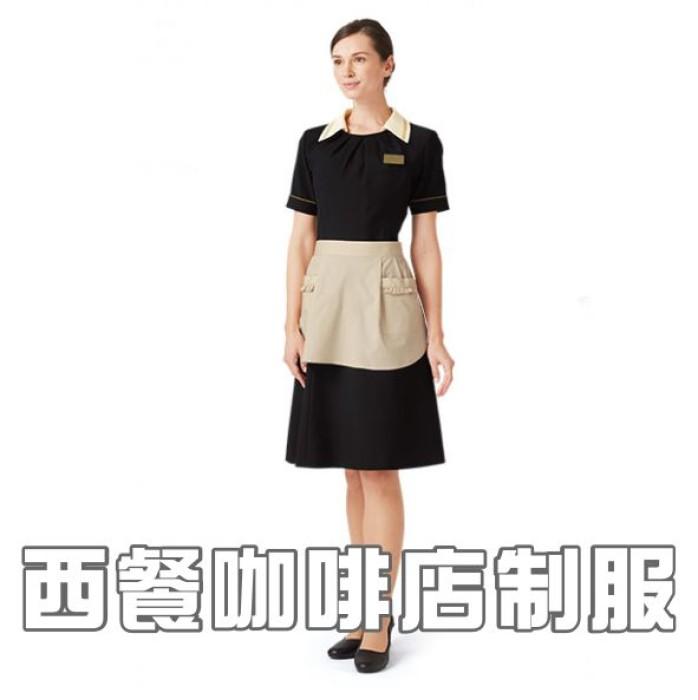 西餐咖啡店制服