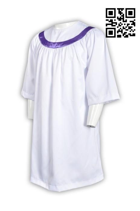 CHR008來樣訂造聖詩袍 個人設計聖詩袍 兒童 青年 學校 聖詩袍 聖詩袍製衣廠  輔祭袍 聖詩蒲 受洗袍